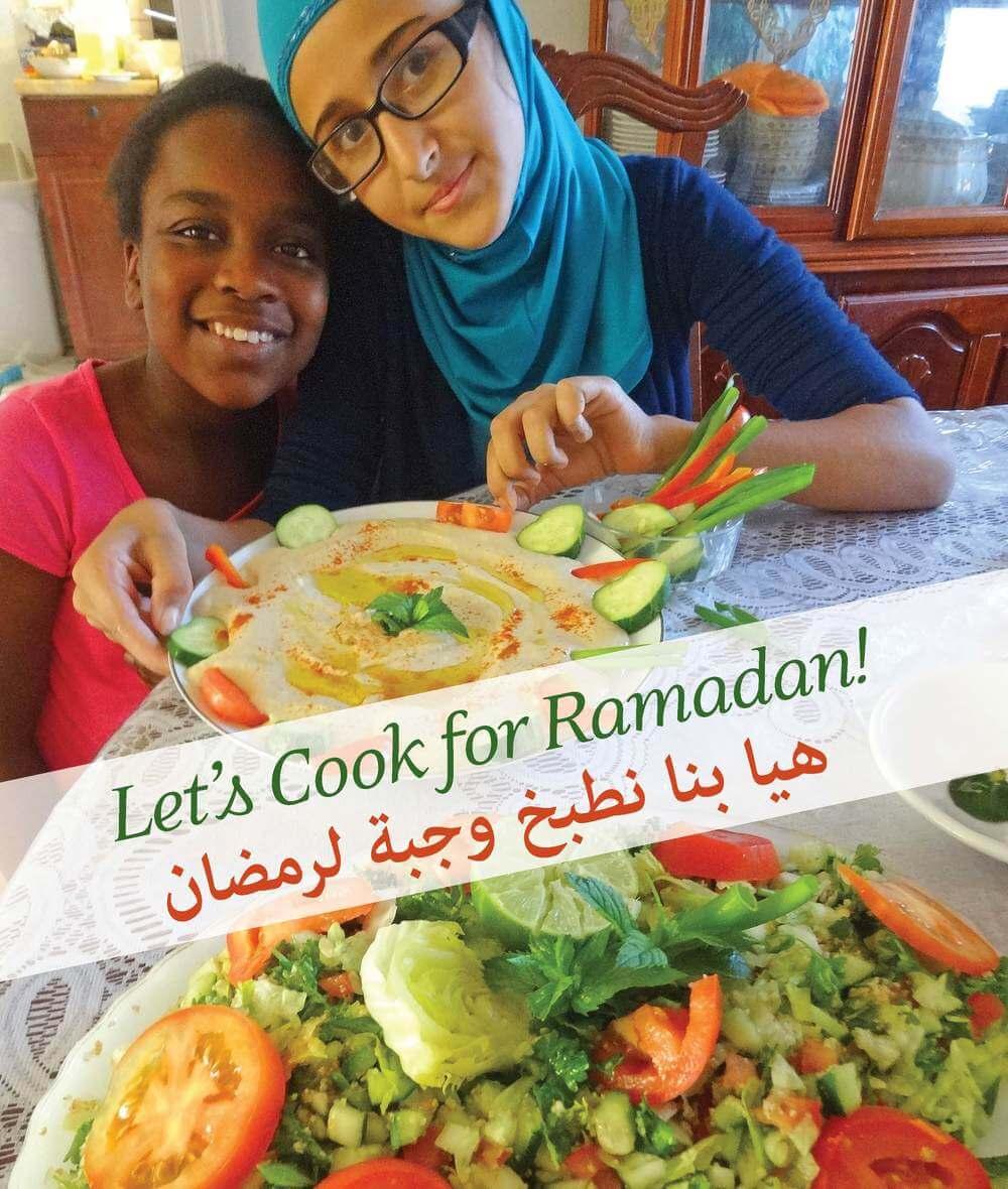 Cover.Ramadan!